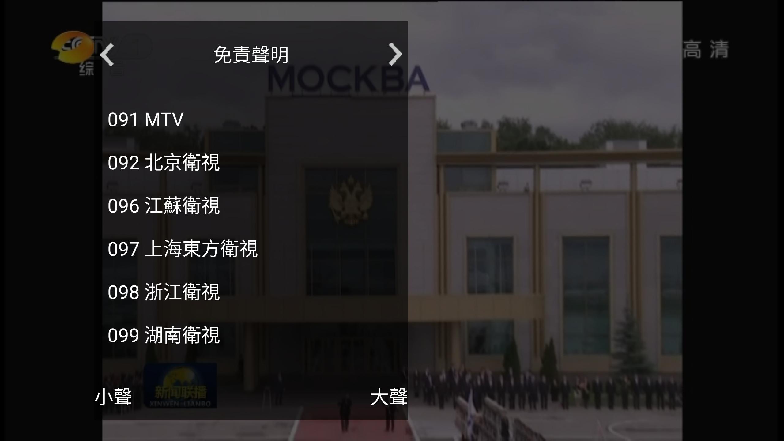 台湾直播软件