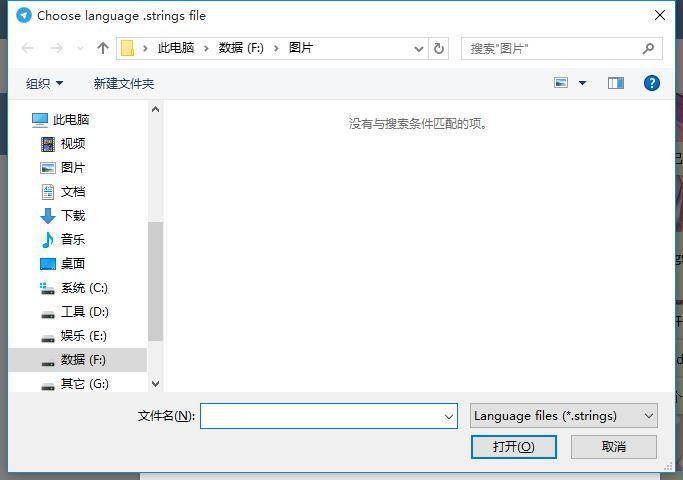 选择telegram中文语言包