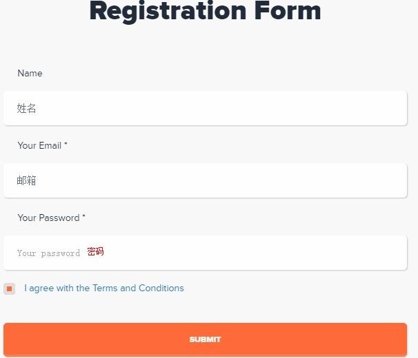填写webbera注册基本信息
