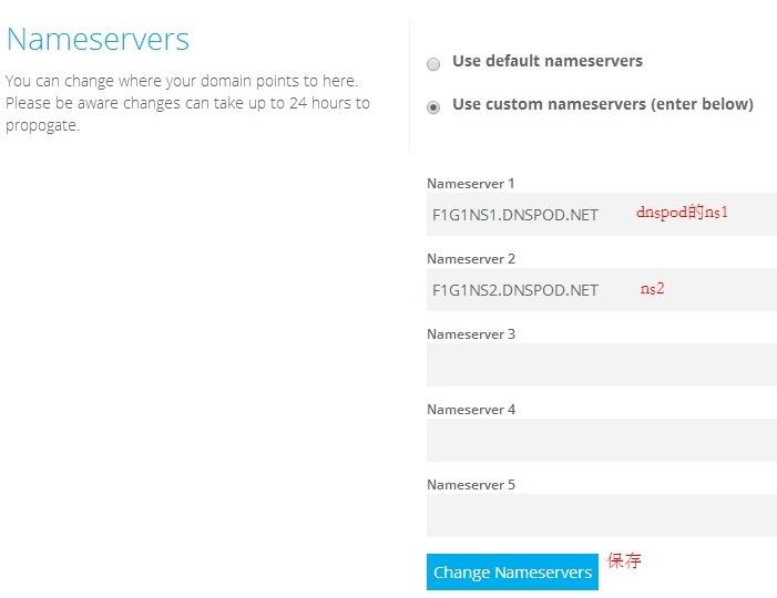 Use custom nameservers (enter below)