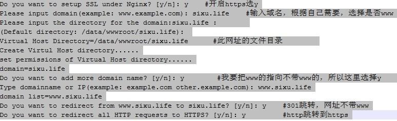 域名绑定/vhost.sh