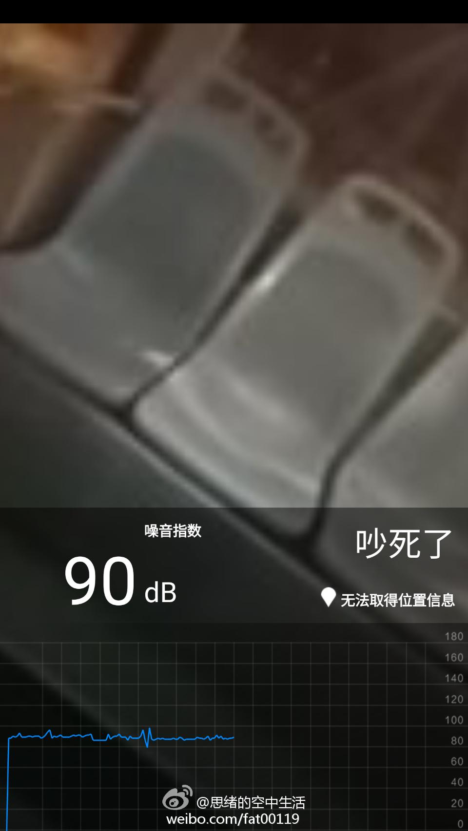 温江763吵死了